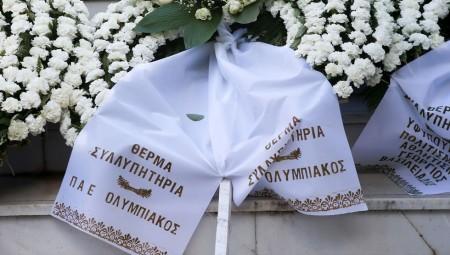 Στο τελευταίο «αντίο» στον Ανδρέα Μπόμη ο Ολυμπιακός (pics)