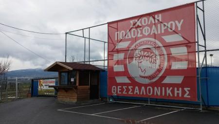 Σε φιλανθρωπικό τουρνουά η Σχολή Θεσσαλονίκης!
