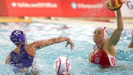 Κληρώνει την Τετάρτη (12/12) για τον Ολυμπιακό