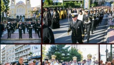 Δήμος Πειραιά: Με λαμπρότητα ο εορτασμός του πολιούχου Αγίου Σπυρίδωνα