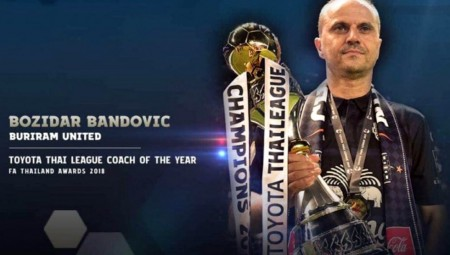 Κορυφαίος προπονητής ο Μπάντοβιτς!