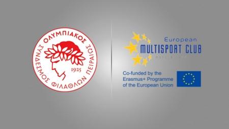 Θρύλος και στα Ευρωπαϊκά προγράμματα!