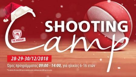 Το Χριστουγεννιάτικο shooting camp του Ολυμπιακού!