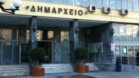 Εγκρίθηκε ο προϋπολογισμός του Δήμου Πειραιά από την Αποκεντρωμένη Διοίκηση