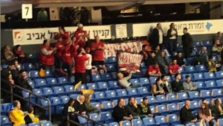 Οι ΓΑΥΡΟΙ πήραν θέση στο «Menora Mivtachim Arena»