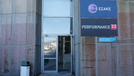 Έκλεισε το φύλλο αγώνος εν τη απουσία του Ολυμπιακού (pic)