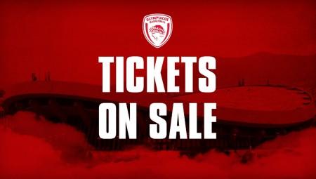 Τα εισιτήρια για το ματς με τον ΠΑΟΚ