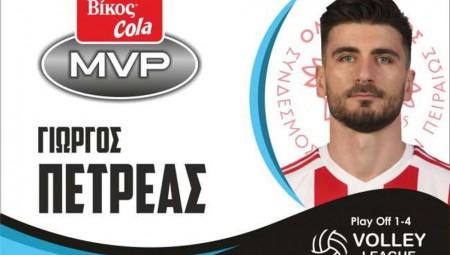 MVP των ημιτελικών ο Πετρέας!