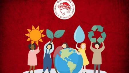 Ο Ολυμπιακός στηρίζει την Παγκόσμια Ημέρα Περιβάλλοντος!