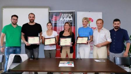 Με απόλυτη επιτυχία το σεμινάριο «Αθλητισμός και Εκπαίδευση»!
