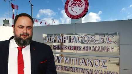 Ο Ολυμπιακός επενδύει στο μέλλον του!