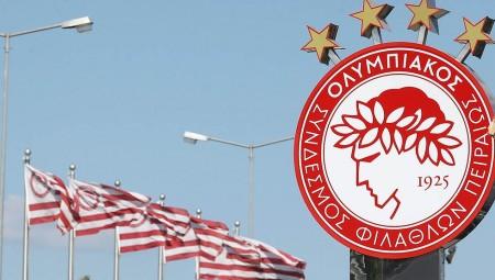 ΠΑΕ Ολυμπιακός: Match Day!