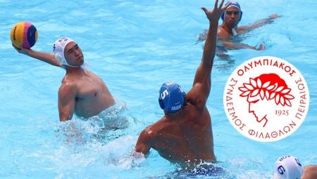 Λάμψη Ολυμπιακού στην Εθνική Πόλο