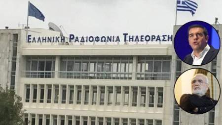 Σκάνδαλο (ΣΥΡΙΖΑ, ΠΑΟΚ, ΕΡΤ) στην ...υγειά των Πρεσπών!