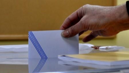 Ποιες είναι οι κυρώσεις για όσους δεν ψηφίσουν