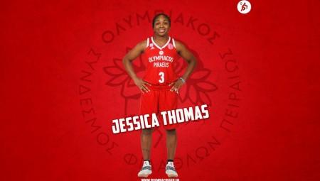 Συνεχίζει στον Ολυμπιακό η Τόμας!