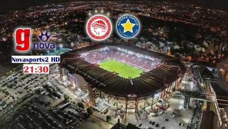 Αρχίζει η Super League για τον Ολυμπιακό! (pics)