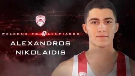 Επίσημα ο Νικολαΐδης στα ερυθρόλευκα!