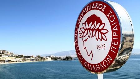 «Η θάλασσα του Πειραιά…» (pic)