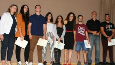 Ο Δήμος Πειραιά τίμησε τους μαθητές των Λυκείων που εισήχθησαν στην Τριτοβάθμια εκπαίδευση!
