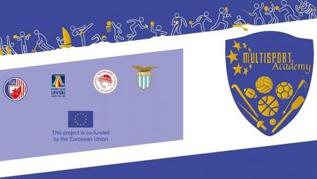 Στη Ρώμη για το «Μultisport Academy»