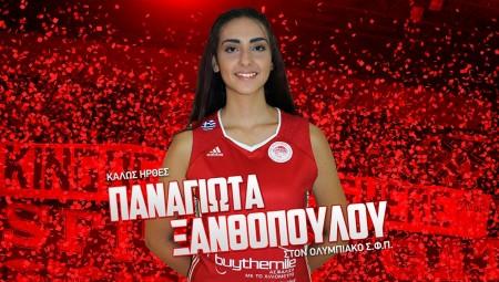 Στον Ολυμπιακό η Ξανθοπούλου