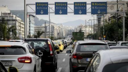 Κυκλοφοριακές ρυθμίσεις το Σαββατοκύριακο στο κέντρο της Αθήνας