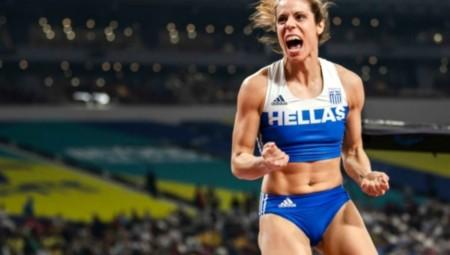 Στην Επιτροπή αθλητών της IAAF η Στεφανίδη!