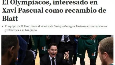 Mundo: «Ο Ολυμπιακός ενδιαφέρεται για τον Πασκουάλ»