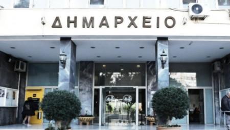 Δήμος Πειραιά: Έκκληση προς τους δημότες για τα απορρίμματα...