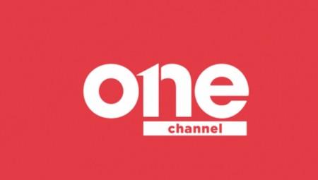 Στις 11 Νοεμβρίου η επίσημη «πρώτη» του One Channel
