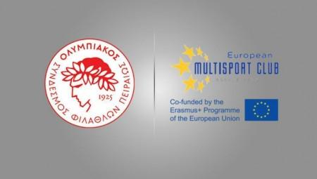 Ο Ολυμπιακός πρωταγωνιστεί και στις ευρωπαϊκές πρωτοβουλίες!