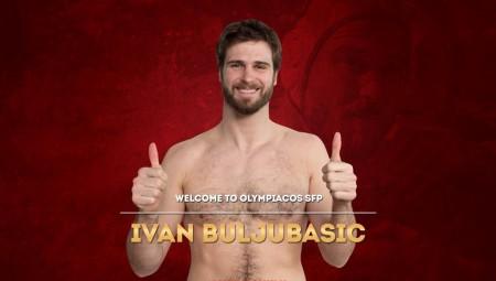 Ιβάν Μπουλιούμπασιτς: «Να τους αντιμετωπίσουμε σοβαρά»
