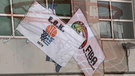 Έτσι θα έρθει η… ηρεμία στο ελληνικό μπάσκετ;