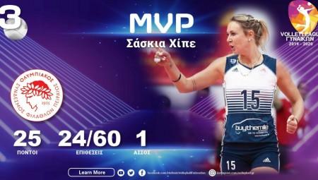 MVP της αγωνιστικής η Χίπε!