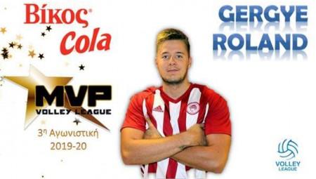 MVP της 3ης αγωνιστικής της Volleyleague ο Γκέργκι!