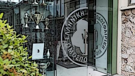Με... μπακαλόχαρτο η ΕΠΟ και η ΚΕΔ «ενημέρωσαν» τους διαιτητές (photos)