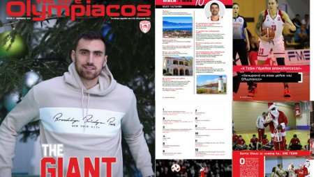 To νέο «WeAreOlympiacos» με συνέντευξη Μιλουτίνοφ