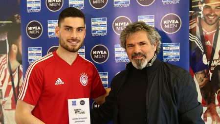 Βραβεύτηκε για το best goal της 6ης αγωνιστικής ο Μασούρας (video)