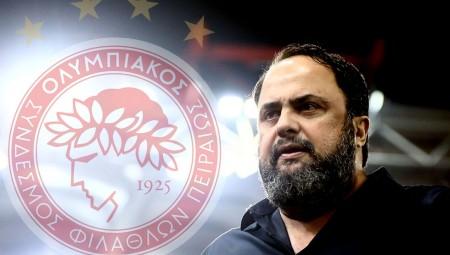 Οι ευχές της ΠΑΕ στον κ. Μαρινάκη (photo)