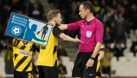 ΚΕΔ: «Ενημερώσαμε την UEFA για το περιστατικό στο ΟΑΚΑ»