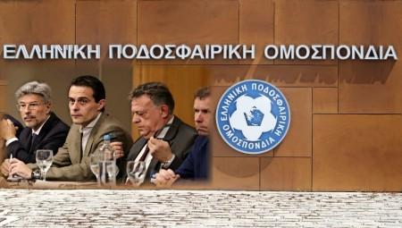 FIFA και UEFA... έβαλαν φρένο σε «εξυγιαντικά» σχέδια για νέο αρχιδιαιτητή