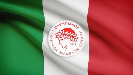 ΟΣΦΠ: «Ιταλία αντιστάσου, είσαι δυνατή!» (photo)