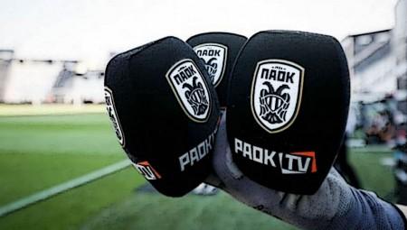 Πανηγυρίζουν στο PAOK TV για την κλήρωση!