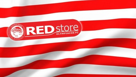 Παραμένει σε λειτουργία το RED store! (photo)