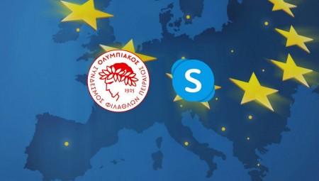Tηλεδιάσκεψη για τα Ευρωπαϊκά προγράμματα!