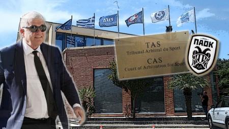 Το CAS και το cash