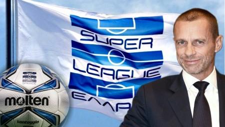 Η UEFA «ορίζει» τις εξελίξεις, οι... παύλες είναι εκτός τόπου και χρόνου