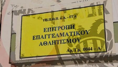 Χωρίζω την Ελλάδα στα δύο, τί κωδικό στέλνω στο 13033;