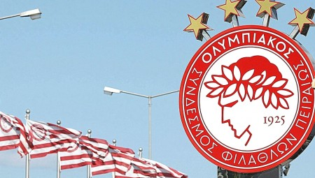 Πρόταση Ολυμπιακού να δοθούν στις ΠΑΕ τα λεφτά της UEFA!